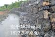 黑龙江大庆供应锌铝合金丝格宾石笼高尔凡丝格宾网专业生产