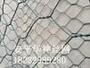 吉林白城选用高尔凡丝格宾网箱锌铝合金石笼网专业生产