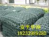 江苏扬州包塑石笼网矽胶覆塑格宾石笼包塑铅丝笼