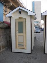 智能环保厕所、环保厕所生产厂家、移动厕所租赁、供应环保厕所图片