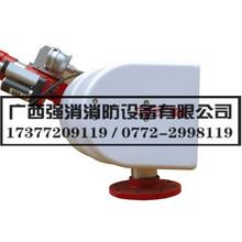 ZDMS0.8/20S自动跟踪定位射流灭火装置自动消防炮广西厂家直销国家认证产品.技术完善质量一流价格合理各地设点服务方便