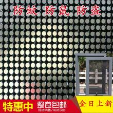 金刚网纱窗网厂家金刚纱网304黑色灰色银白喷涂金钢纱窗网图片