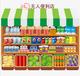 无人零售超市智能感应标签rfid电子标签无人超市提供解决方案