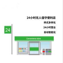 rfid超市零售食品标签无人收银小店面超高频芯片射频感应图片
