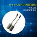 威僖新品Type-c转HDMI线macbook高清线电视转换器材4K高清带芯片
