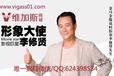 四川广安2018新项目VIGASS商城招商微商城火爆招商