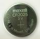 上海隆电优质特供三菱/MITSUBISHI锂锰纽扣电池CR2025