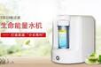 韩都生命能量饮水机家用养生饮水机汗蒸房美容院专用饮水机