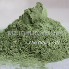 喷砂研磨绿碳化硅碳化硅颗粒碳化硅微粉