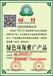 中国绿色食品认证美阳顾问欧盟有机认证之权威的代理机构-深圳美阳顾问帮助你一次通过