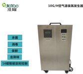 郑州臭氧发生器杀菌消毒臭氧机水处理杀菌消毒设备