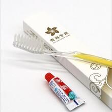 供应酒店一次性牙刷牙膏二合一宾馆洗漱用品套装