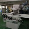 行程450-150二手手摇平面磨床,可加水日本冈本二手磨床,专业连接器加工磨床,现货
