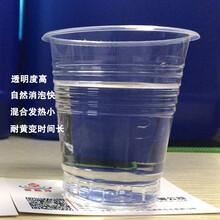 廠家直銷工藝品專用耐黃變環氧樹脂透明水晶膠水圖片