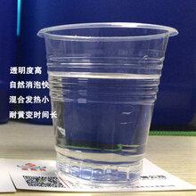 厂家直销工艺品专用耐黄变环氧树脂透明水晶胶水图片