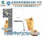 玛咖固体饮料odm贴牌代加工/南京厂家专业承接系列固体饮料贴牌
