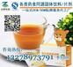 新品姬松茸固体饮料ODM\专业固体原料合作厂家