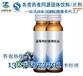 一站式蓝莓枸杞植物饮品odm贴牌订制厂商