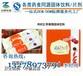 枸杞红枣植物固体饮料odm/专业承接枸杞红枣植物固体饮料加工