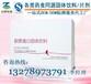 专业提供水解胶原蛋白粉OEM代工/原料供应厂商