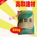 广西柳州供应高效砂浆王砂浆塑化剂石灰精高和牌厂家直供质量保障