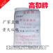 南宁高效早强剂混凝土早强剂25kg/袋高和牌厂家直销量大从优