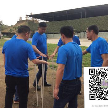 东莞松山湖拓展培训怎么选择-拓展基地松湖生态园体验团队定制服务