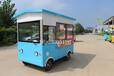 電動小吃車加盟燒烤快餐車流動美食車特色小吃車