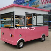 电动餐饮车流动售货车电动观光车警察巡逻车多功能快餐车