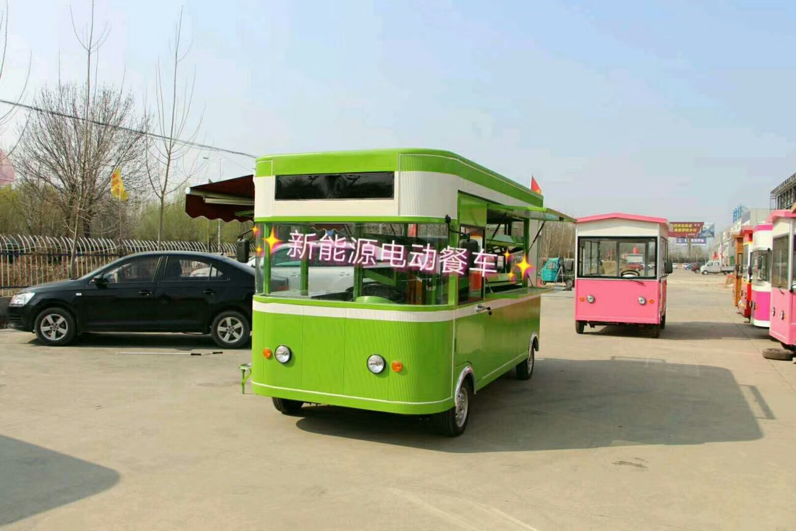 小吃车价格多功能餐车电动四轮快餐车冷饮奶茶车