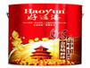 好运中国金装墙面漆广东内墙漆厂家广东内墙漆代理加盟广东内墙漆价格