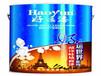 广东涂料代理好运世界醛净味墙面漆广东涂料代理加盟