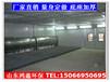 河南烤漆房价格行情/郑州汽车喷漆烤漆房供应商/鸿鑫专业设计