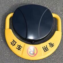 湘华通遥控车位锁停车场设备原装现货
