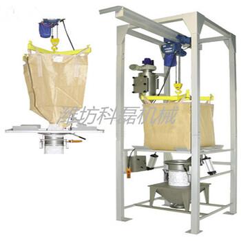 TDC-1000全自动吨袋拆包机环保型拆包机破包机