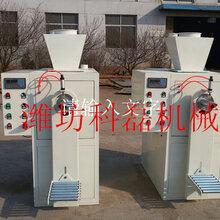 超細粉包裝機專業定制-濰坊科磊機械設備有限公司
