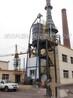 粉剂管链输送机