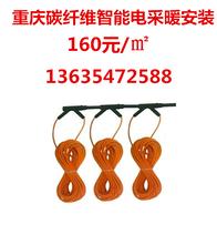 重庆康达尔KTL-14碳纤维发热电缆电线厂家批发零售