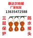 重庆康达尔KATAL碳纤维电地暖安装,碳纤维电地暖厂家量大从优