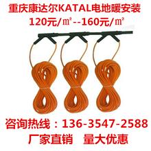 碳纤维发热电缆厂家,杭州碳纤维地暖,杭州电地暖安装,碳纤维地暖厂家