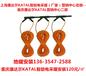 重庆康达尔KATAL碳纤维电地暖安装,碳纤维电地暖厂家行业领先