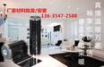 重庆武隆风景区别墅碳纤维地暖安装,武隆别墅区电地暖安装
