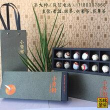 贡饼普洱黑茶357克礼盒装图片