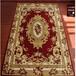 式家居混纺手工剪花客厅沙发茶几卧室床边办公家用地毯定做
