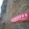 北京房山主动柔性防护网价格高边坡(挂网锚喷)施工方案