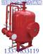 海南五指山消防泡沫罐-泡沫液储罐-泡沫水喷淋自动灭火装置