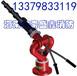 海口消防水炮-固定手動炮-可調式消防水炮PS30-50