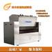 现货直销多功能和面机125公斤商用电动和面机大容量大功率和面机