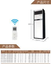 南京暖空调品牌_南京暖空调价格多少_南京瀚永科技图片