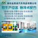 江西洗衣液设备价格/洗衣液生产技术培训